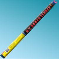 Μασούρι 0,8ʺ 8 βολών MXRC0808 Πυροτεχνήματα ΚAT. F3