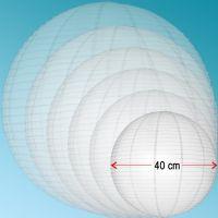 Μπάλα από ριζόχαρτο 40cm
