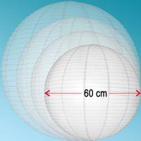 Μπάλα από ριζόχαρτο 60cm