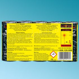 Συντριβάνι ασημί 2m/20sec MX68025 Πυροτεχνήματα ΚΑΤ. T1 (5τεμ)